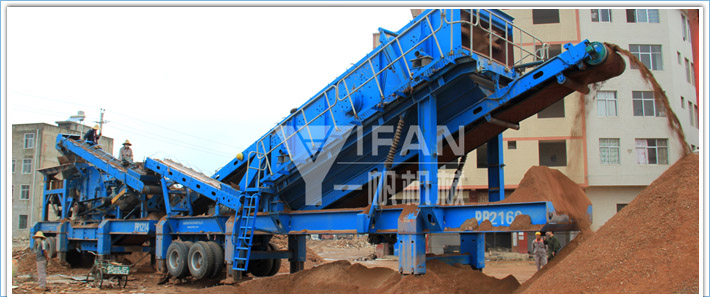 Construction waste disposal equipment processing construction waste on-site