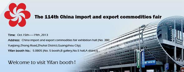 15th,Oct. 2013, Zhengzhou YiFan Machinery Co.,Ltd will meet with you at the 114th Canton fair