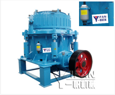 CCH Hydraulic Cone Crusher