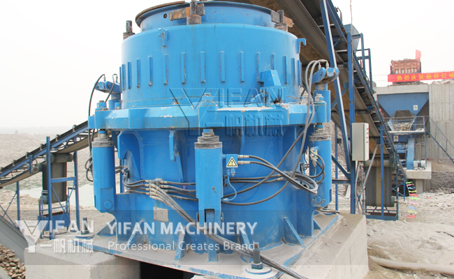 SMH series hydraulic cone crusher to become aggregate processing  professional granite crushing equipment