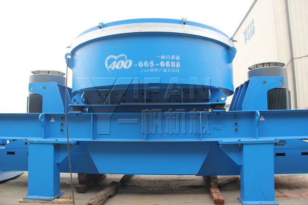 VI 8000II Vertical Shaft Impact Crusher