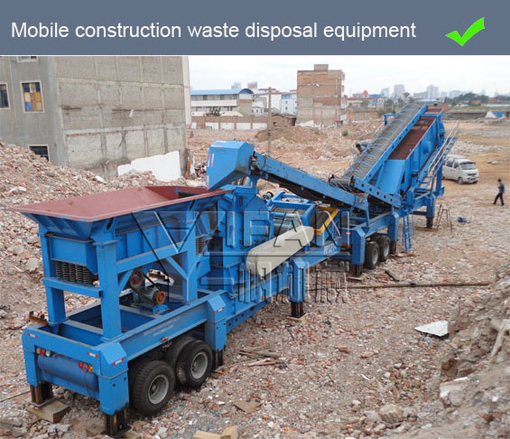 YIFAN Mobile construction waste disposal equipment