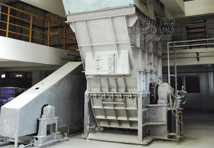 DSJ Series Drying Hammer Crusher